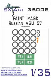 SX-ART 1/35 Mask Russian ASU 57 Painting Mask for HBB