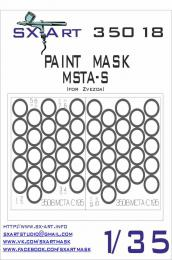SX-ART 1/35 Mask MSTA-S Painting Mask for ZVE