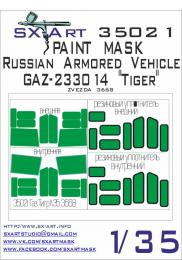 SX-ART 1/35 Mask GAZ-233014 Tiger Painting Mask for ZVE 3668