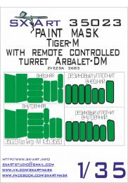SX-ART 1/35 Mask GAZ Tiger M Painting Mask for ZVE 3683