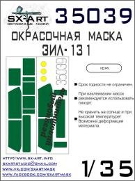 SX-ART 1/35 Mask ZiL-131 Painting mask for ICM