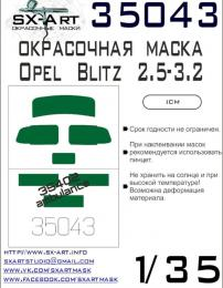 SX-ART 1/35 Mask Typ 2,5-3,2 Painting mask for ICM