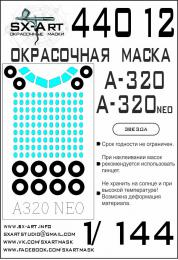 SX-ART 1/144 A-320 / A-320 NEO Painting mask for ZVE