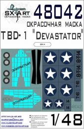 SX-ART 1/48 Mask TBD-1 Devastator Painting mask for GWH