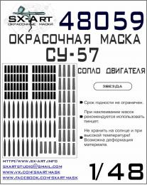 SX-ART 1/48 Su-57 Painting mask EXH.NOZZLES for ZVE