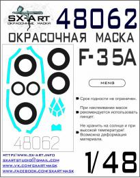 SX-ART 1/48 F-35A Painting mask for MENG