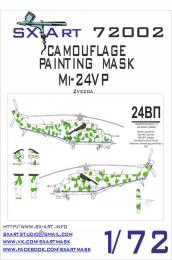 SX-ART 1/72 Mi-24VP Camouflage Painting Mask for ZVE