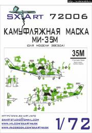 SX-ART 1/72 Mi-35M Camouflage Painting Mask for ZVE