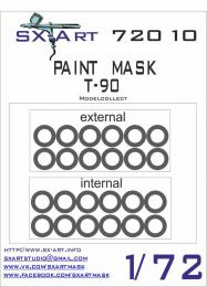 SX-ART 1/72 T-90 Painting Mask for MODELCOLLECT