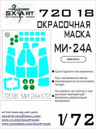 SX-ART 1/72 Mi-24A Painting Mask for ZVE