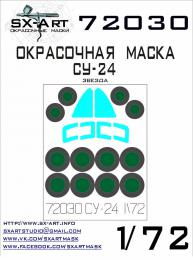 SX-ART 1/72 Su-24 Painting Mask for ZVE