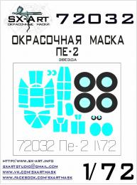 SX-ART 1/72 Pe-2 Painting Mask for ZVE