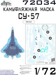 SX-ART 1/72 Su-57 Camouflage Mask for ZVE
