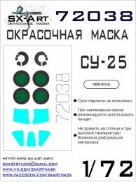 SX-ART 1/72 Mask Su-25 Painting mask for ZVE
