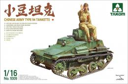 TAKOM 1/16 Chinese Army Type 94 Tankette