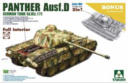 TAKOM 1/35 Panther Ausf. D Early/Mid Full Int. 2-1