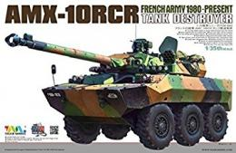 TIGER MODEL 1/35 French AMX-10RCR Tank Destroyer