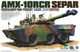 TIGER MODEL 1/35 AMX-10RCR Separ Heavy Tank Destroyer