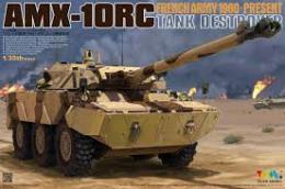 TIGER MODEL 1/35 French Army AMX-10RC