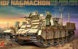TIGER MODEL 1/35 IDF Nagmachon Early APC