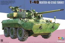 TIGER MODEL 1/35 T-40 Nexter 40 CTAS Turret