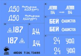 TORO Decals 48D26 1/48 Soviet Tanks T-34 i T-34/85