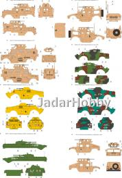 TORO Decals 1/72 1/72 Polish Army vehicles on foreign missions vol.1
