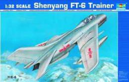 TRUMPETER 1/32 China Shenyang FJ-6