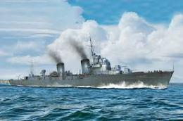 TRUMPETER 1/350 Russian Destroyer Taskent 1940