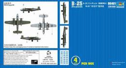 TRUMPETER 1/350 North American B-25B Mitchell (Pre-painted)