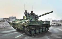 TRUMPETER 1/35  Russian BMD-4 Airborne Fighting Ve