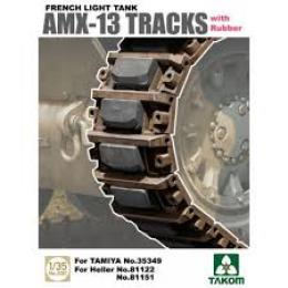 TAKOM 1/35 2061 AMX-13 Tracks with Rubber