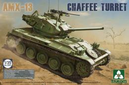 TAKOM 1/35 2063 French AMX-13 Chaffe Turret