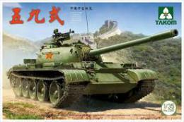 TAKOM 1/35 2069 Chinese Medium Type 59/69 2 in 1