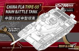 U-STAR 1/144 T-59 Main Battle Tank