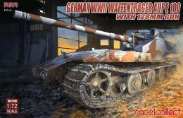 MODELCOLLECT 1/72 German WWII E-100 with 128mm