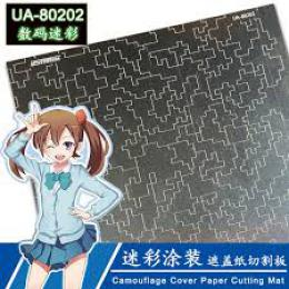 U-STAR UA-80202 Digital Cover Material