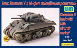 UM 1/72  Sherman V  tank with 60lb Aircraft Rocket