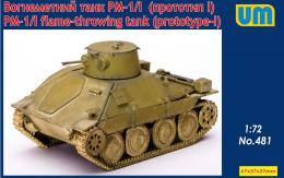 UM 1/72 PM-UM 1/I flame-throwing tank (prototype-I)
