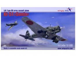 WINGSY KIT 1/48 Ki-51 Sonia IJA Type 99 Army Assault Plane