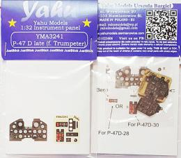 YAHU 1/32 Instrument panel for P-47D Thunderbolt  late for TRU