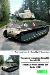ZEBRANO 1/100 Somua S35 French medium tank