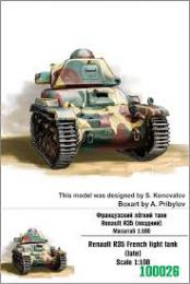 ZEBRANO 1/100 Renault R-35 ( late)