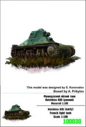 ZEBRANO 1/100 Hotchkiss H35 (early) light tank