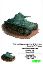 ZEBRANO 1/100 Hotchkiss H35 French light tank