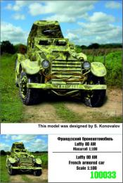 ZEBRANO 1/100 Laffy 80 AM French armoured car