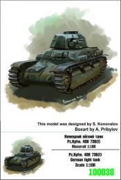 ZEBRANO 1/100 Pz.Kpfw.40R 736 German light tank