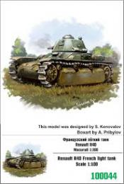 ZEBRANO 1/100 Z100-044 Renault R40 French light tank