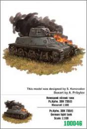 ZEBRANO 1/100 Z100-046 PzKpfw. 38H 735(f) German light tank