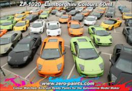 ZERO PAINTS  1020-NEROPEGASO Lamborghini Nero Pegas